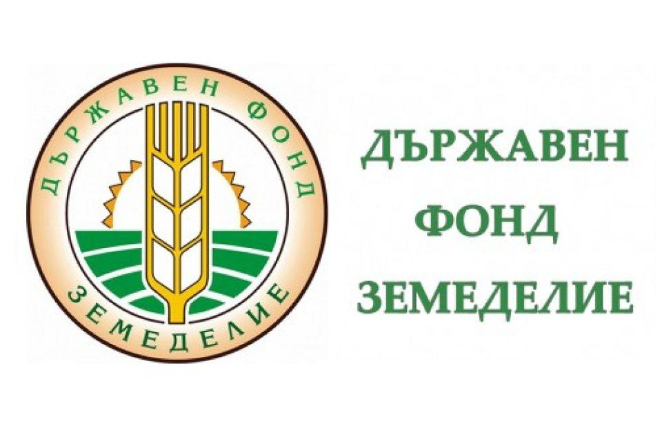 ДФЗ отсрочва кредити на животновъди и производители на картофи