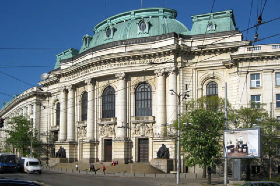 Създават се два нови института към Софийския университет