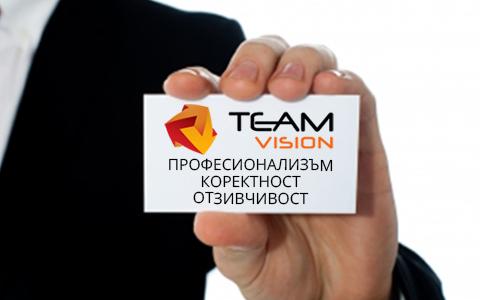 team vision bulgaria