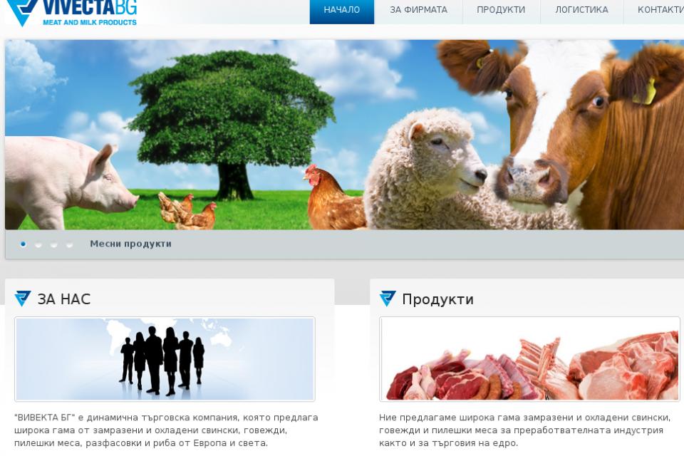 Васил Лазаров внася най-доброто агнешко бонфиле