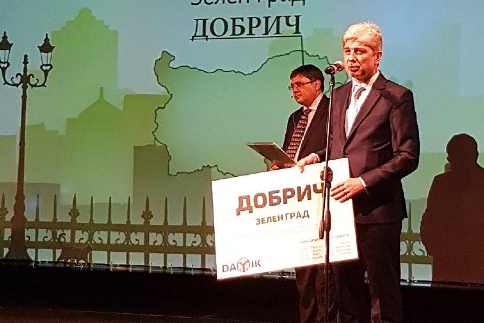 Добрич стана най-зелен град на България