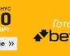 Как се прави регистрация в Betfair?