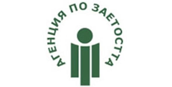 агенция-по-заетостта-590x300