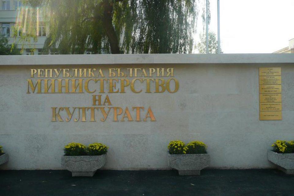 10,3 млн. лв. допълнително са осигурени за дейността на културни институти