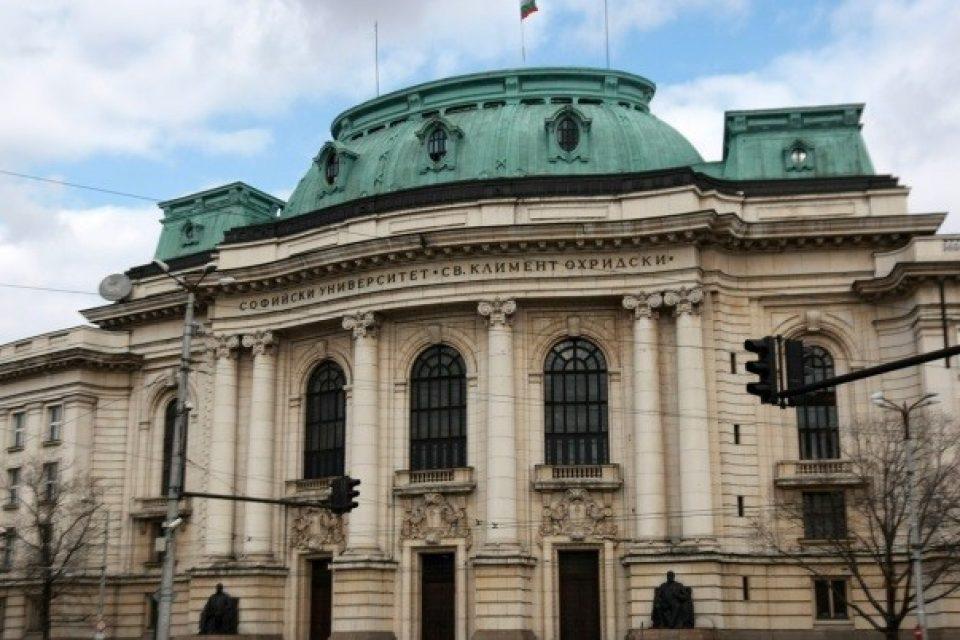 Модернизират сградата на Софийския университет