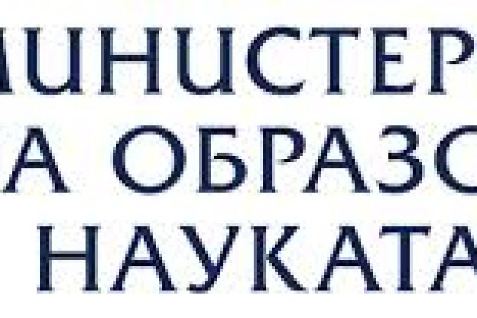 МОН публикува линковете за достъп до електронно четимите учебници