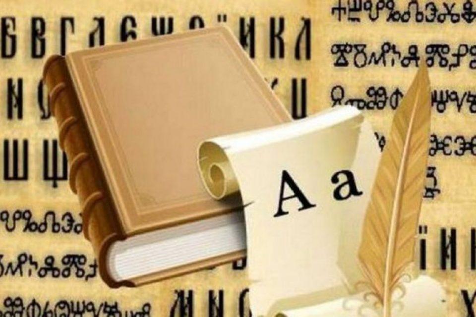 Българският език влиза в турските училища като избираем предмет