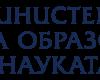 Близо 7 млн. лв. ще отпусне МОН за стажове в професионалните училища