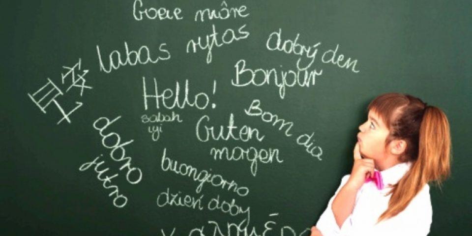ЕК предлага всяко дете в Европа вече да учи поне два езика освен матерния