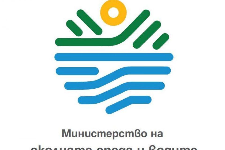 Достъпен е публичният регистър за подаване на онлайн информация по ЗОПОЕЩ