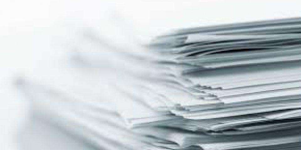 Спира се обмена на хартиени документи от администрацията