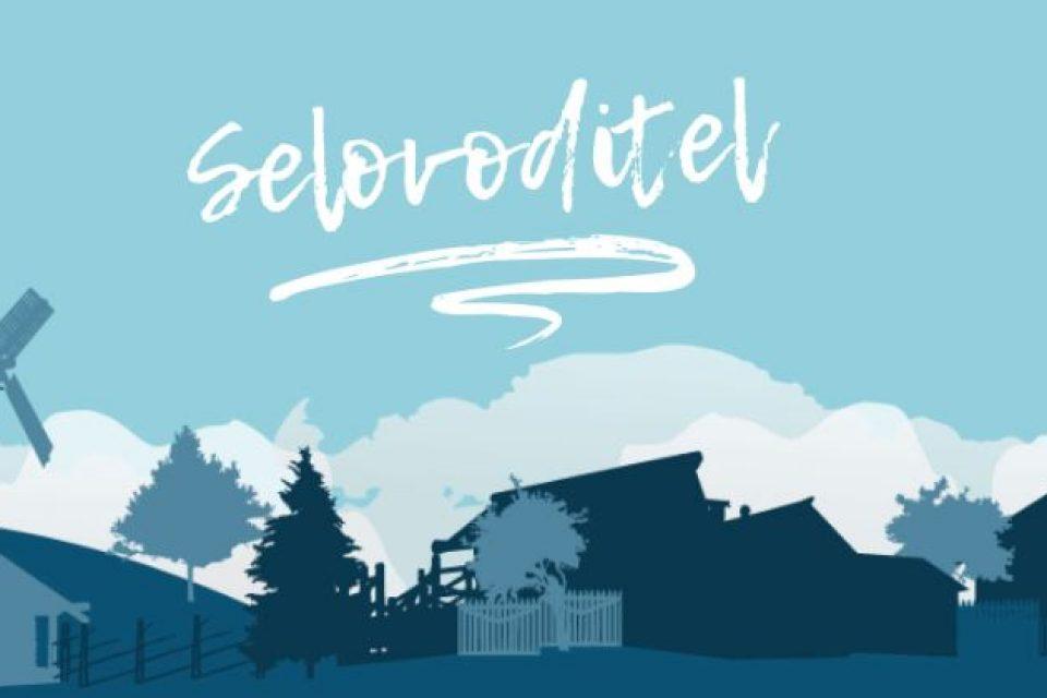ндрей Новаков стартира първата българска социална мрежа за села и градове – Selovoditel