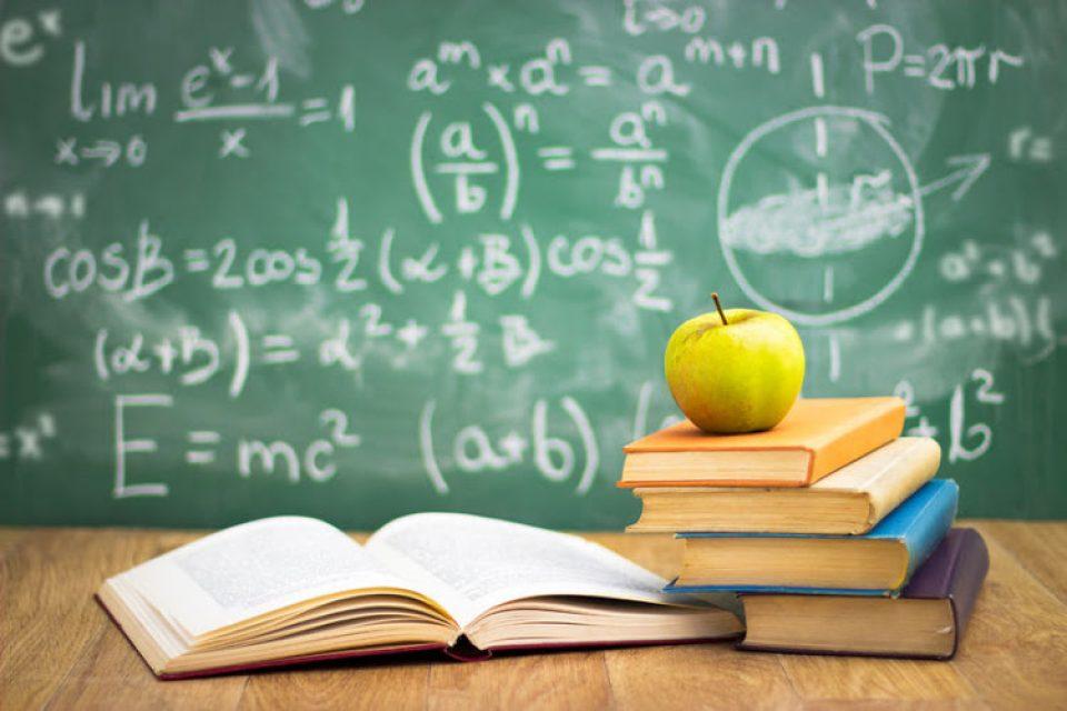 EK одобри 210 млн. лв. за ремонт на образователната инфраструктура