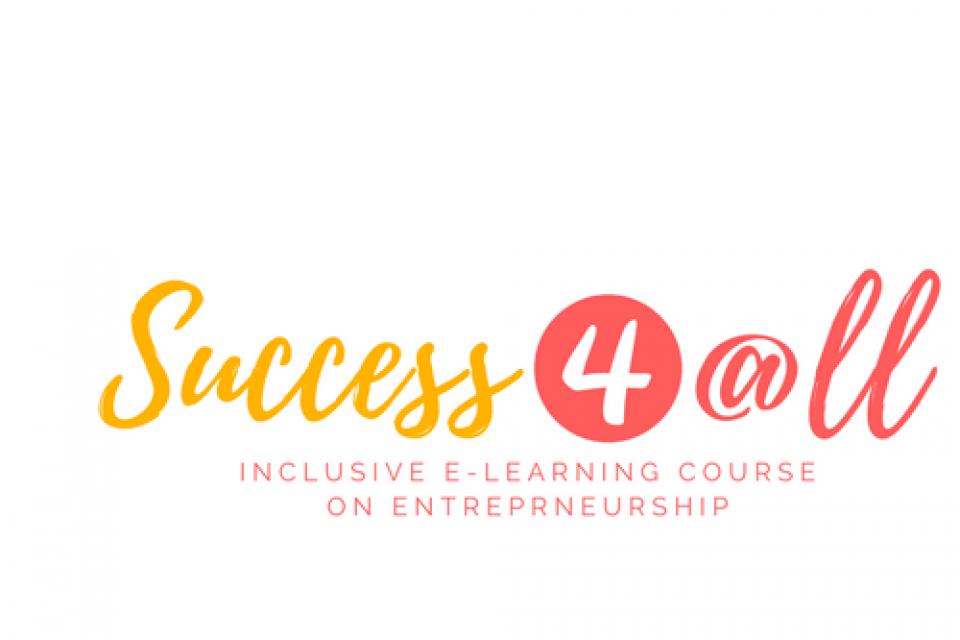 """Приключи проекта """"Success4All"""", финансиран от програма Еразъм+"""
