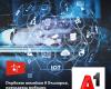 А1 е първият телеком в България, който предлага мобилни Narrowband IoT решения