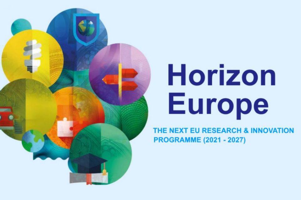 Обявяват официалния старт на РП Хоризонт Европа с онлайн събитие