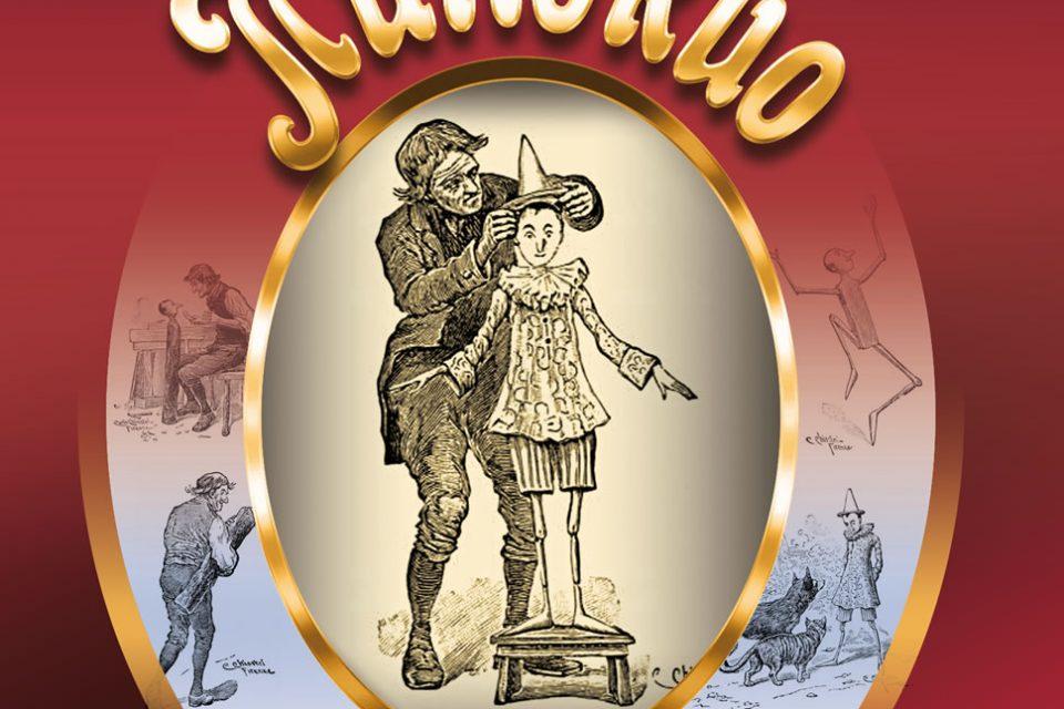 """""""Приключенията на Пинокио"""" излиза с оригиналните илюстрации на Карло Киостри"""