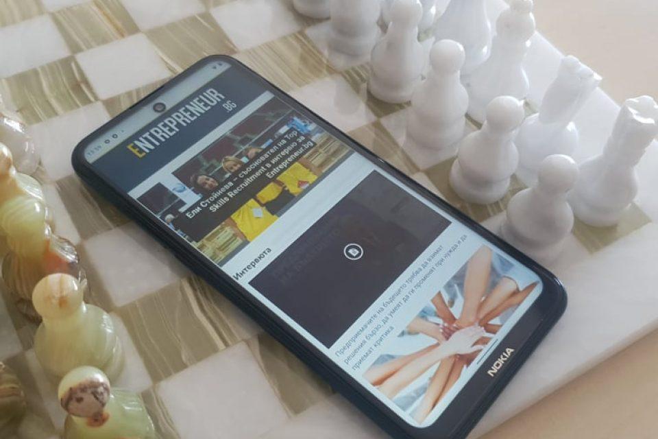 Nokia X20 – стартъпите и мобилните номади вече имат своя телефон