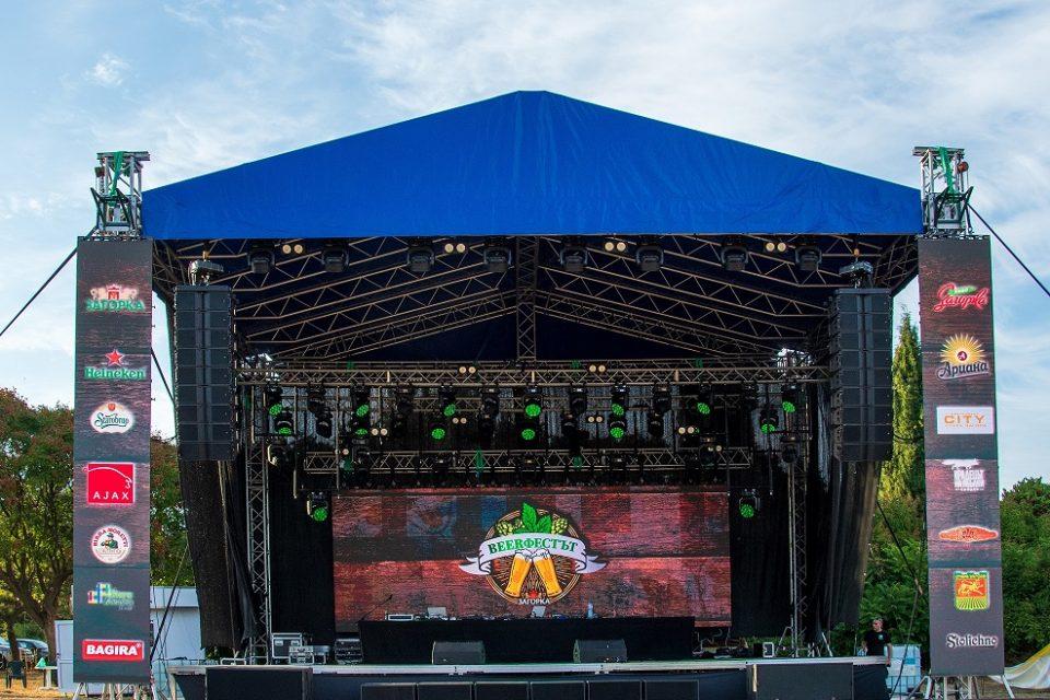 """Светльо Витков, Кольо Гилъна и Ерол Ибрахимов събират прожекторите на сцената на """"Beerфестът"""" 2021"""